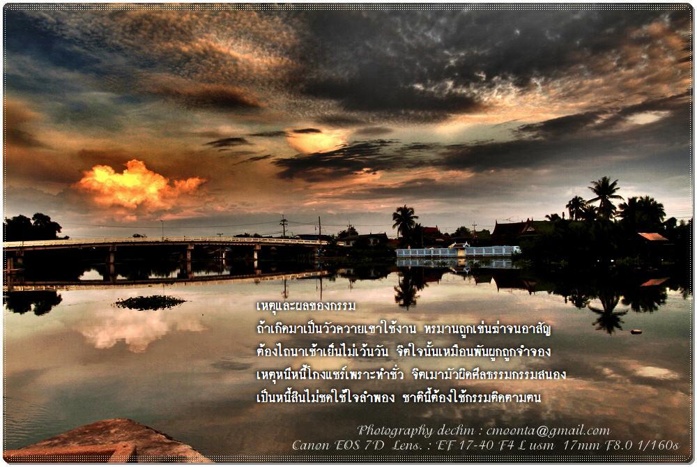 picture2011%5C269255413230.JPG