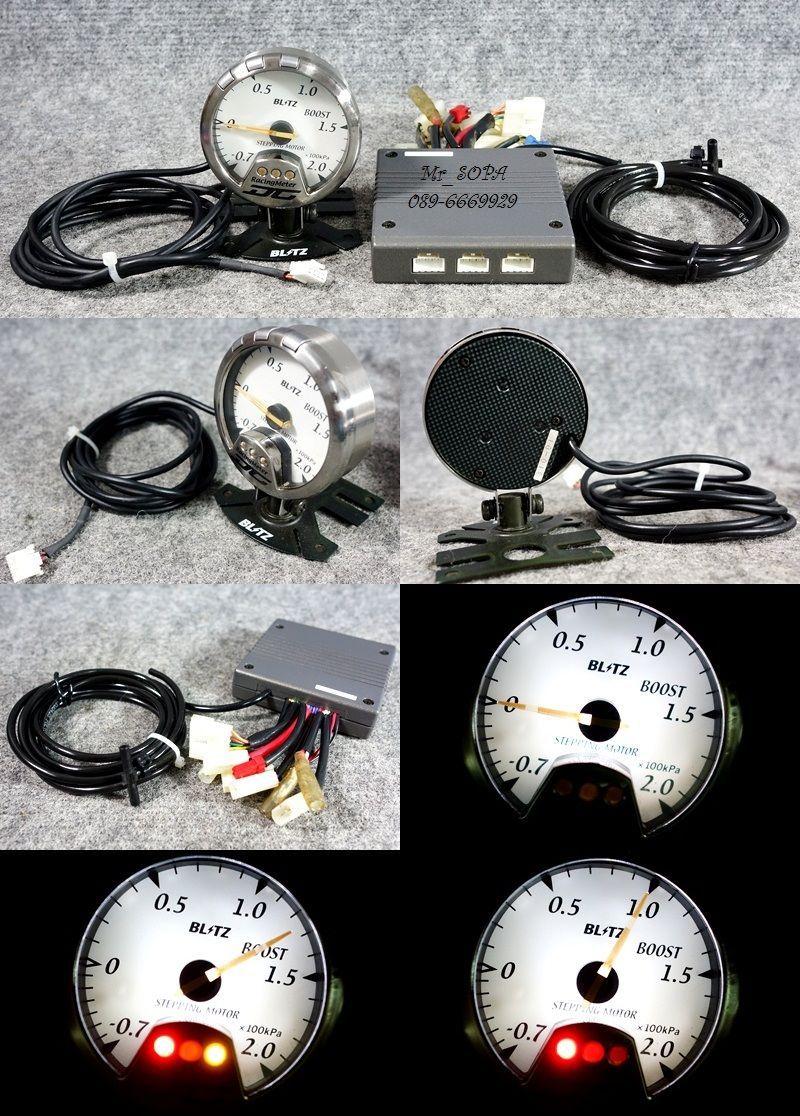 พวงมาลัย/วัดบูส/จอGPS/Timer/ฟอกอากาศ/เครื่องเสียง/ปั้มลมยาง/JAF/แตร/LED +อืนๆแท้