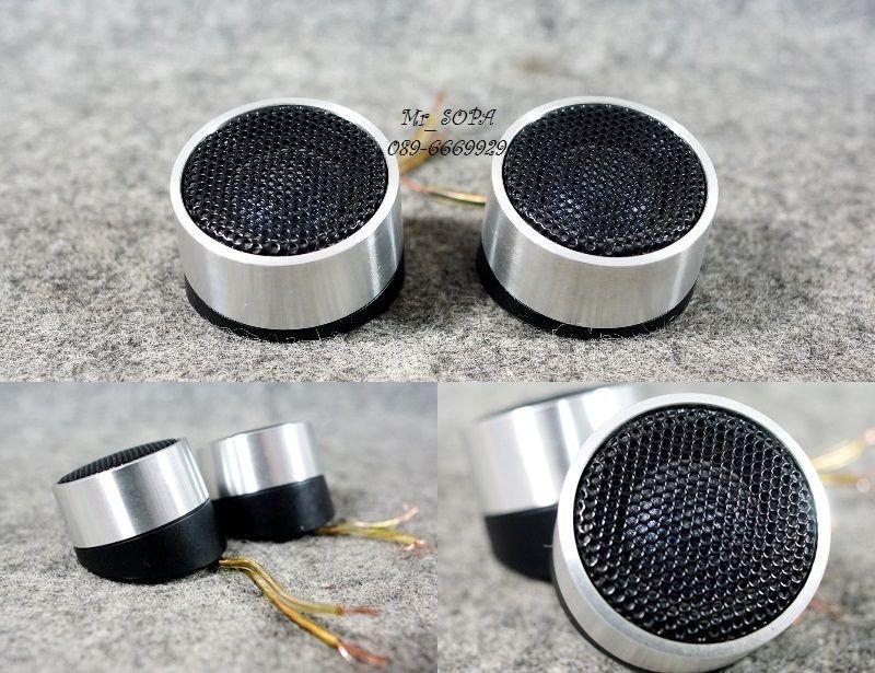 Socket/วางแก้ว/ปุ่มสตาร์ท/เกจ์/เครื่องเสียง/ครีบฉลาม/น็อตกันขโมย/แตรPIAA+อืนๆแท้
