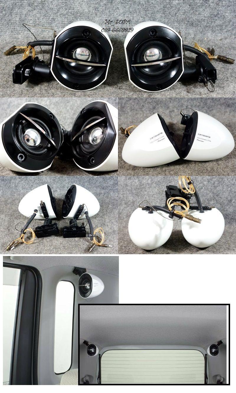 Socket/กระจก/เครื่องฟอก/เกจ์/ลำโพงแขวน/รีเลย์/ไฟตัดหมอก/แตร/ปั้มลม+อืนๆแท้