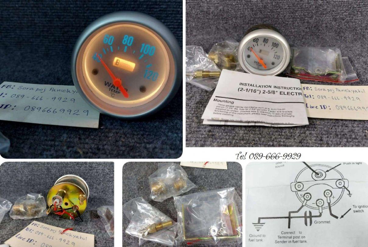 Timer/ ตาข่าย/ แป้นเหยียบ/ วางแก้วพับมีไฟ/ Socket/ แตรPIAA/ LEDสีแดง + อืนๆ