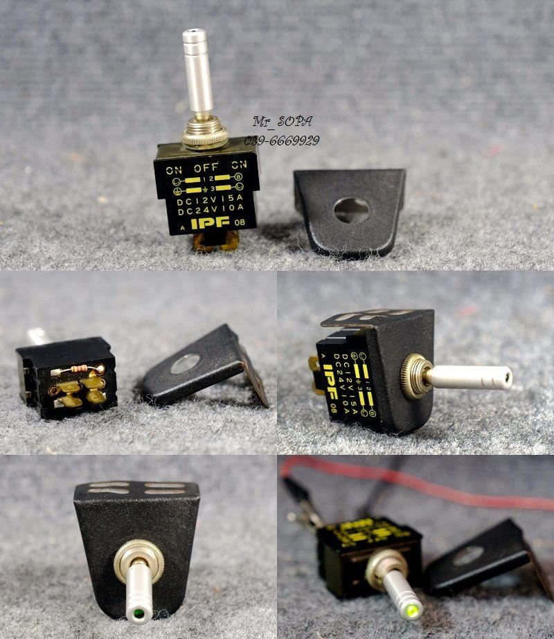 Socket USB/ กราวด์HKS/ ปรับบูสท์มือ/ Timer/ กระจกตัดแสง/ HotInazma/ SUB +อืนๆแท้